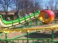 мини-гус зоо 14